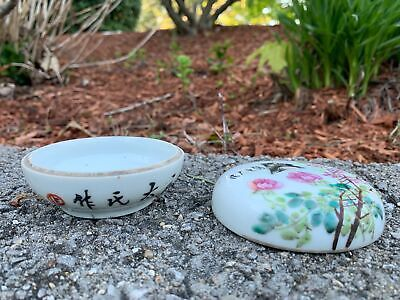 Old Chinese Qing Period Porcelain Antique Box With Writing