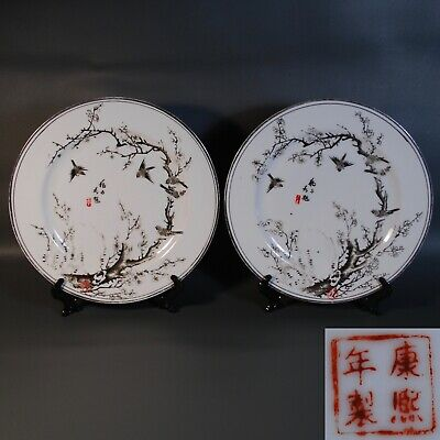 Chinese Antique Porcelain Plates Black Ink Glaze Grisaille, Late Qing, Republic