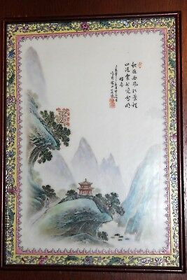 Antique Chinese  Porcelain Painted Plaque w/ artist mark and calligraphy