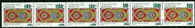 Tajikistan –1995 – Art Overprints – Vf**