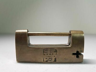 Rare Vintage Chinese Solid Brass Slide lock  engraved- no key