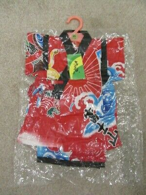 Japanese baby kids kimono dressing gown 90cm
