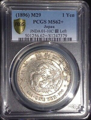 1896 (M29) Japan Yen Dragon Coin 1Y - Certified PCGS MS 62+ JNDA 01-10C 銀 Left