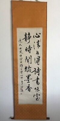 Original Vintage Chinese Oriental Calligraphy Scroll Painting