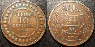 Tunisia - Mohamed El Hadi Bey - 10 Cents 1904 A, Paris - Jl #99