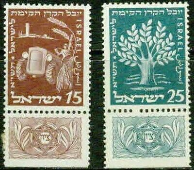 Israel– 1951 – Agriculture  – Vf  **