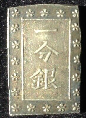 1837- 1854 Silver Japan Bu (Ichibu) Tempo Era Coin About Uncirculated
