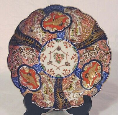 Imari Japanese Porcelain Plate Pineapple Phoenix Bird Dragons Blue Red Gold #5