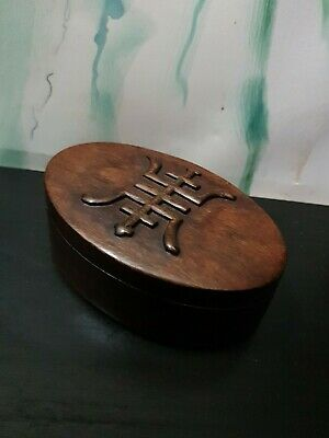 Vintage Chinese Oriental Wood Wooden Jewellery Box Trinket Box Hand Carved