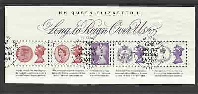 Ms3747 Gb Long To Reign Over Us Vfu Mini Sheet
