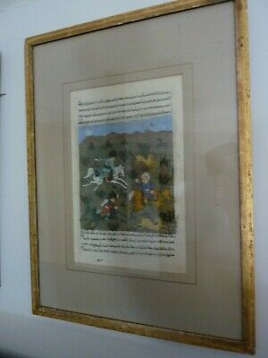 Vintage/Antique Framed Traditional Indian Miniature Painting with Script