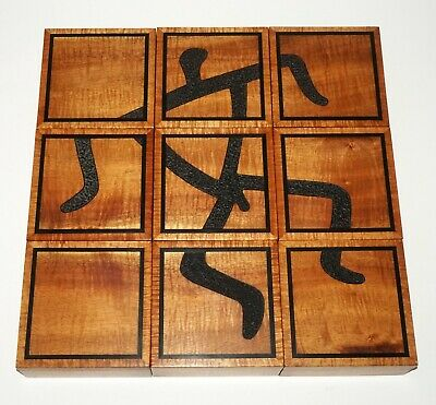 9Pc Hawaii Koa Wood Puzzle Petroglyph Motif Covered Boxes by Ed Love (CWo)