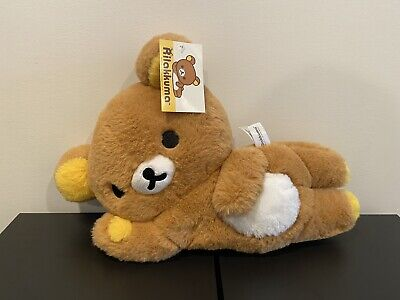 "NEW Rilakkuma 15"" Laydown Laying Down Relaxing Plush Toy - Round 1 San-X"