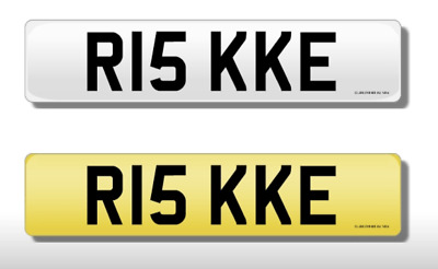 Number Plate / Cherished Plate  - R15 Kke - On Retention