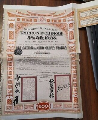 China 1903 1905 Emprunt Chinois OR 500 Francs Coupons NOT CANCELLED Share Bond