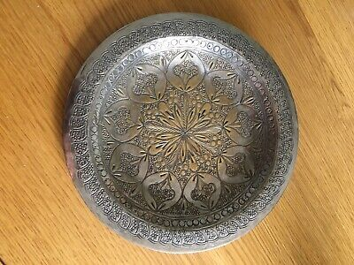 Vintage Indian Brass Silver Coloured Metal Ornate Decorative Wall Plate