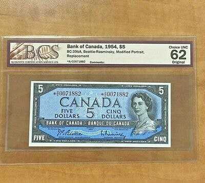 Canada 1954 $5.00 Replacement Bank Note (R/C), CHOICE UNC. 62