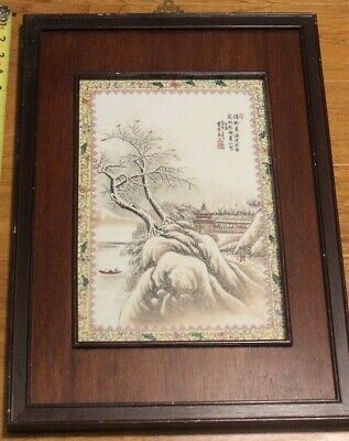 Antique Chinese Family Rose Porcelain Plaque With Wood Frame