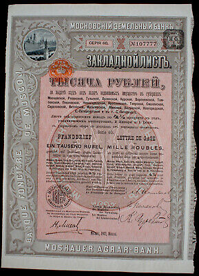 Russland 4 1/2% Mortage Loan of the Moskauer Agrar Bank 1902 uncanc. + coupons