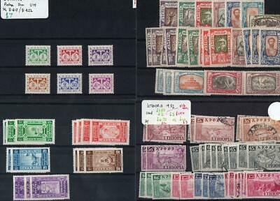 ETHIOPIA: 1932-1971 Selection of Used & Unused Examples - 12 Stock Cards (32586)
