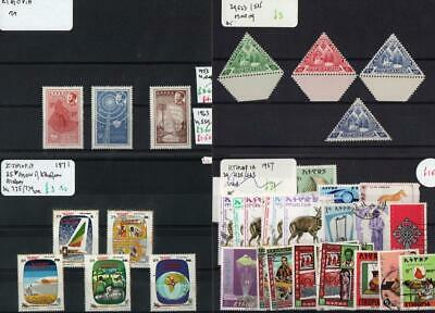 ETHIOPIA: 1945-1971 Selection of Used & Unused Examples - 12 Stock Cards (32588)