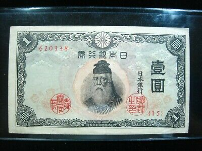Japan 1 Yen 1943 With Number P49 Japanese Sharp 38# Currency Banknote Money
