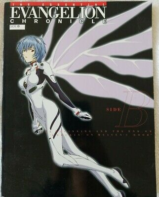 JAPAN Evangelion Chronicle The Essential Side B (Art Data Guide Book)