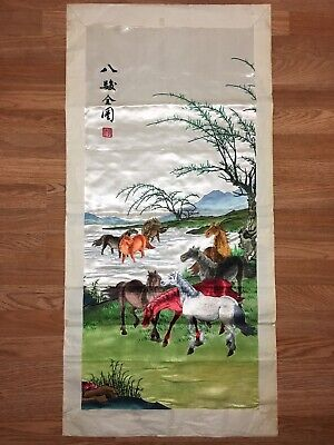 Vintage Chinese Silk Embroidered Painting With Eight Horses