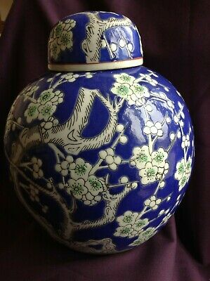 Chinese Ginger Jar with cover