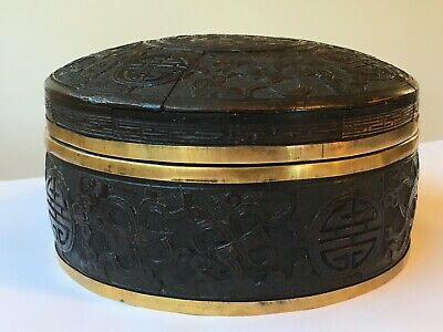 Antique Chinese Coconut Carved Box