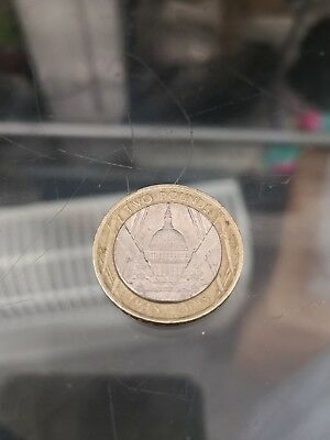 +Two Pound Coin £2 2005 St Paul's cathedral 1945-2005 poss mint errors ?