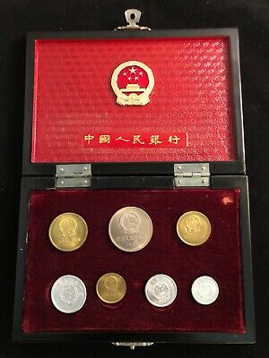CHINA 7 Coins 1981 1976 COIN Set With Box