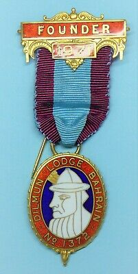 Masonic Silver Founder Dilmun Lodge No 1372 Bahrain (Mark) 1972