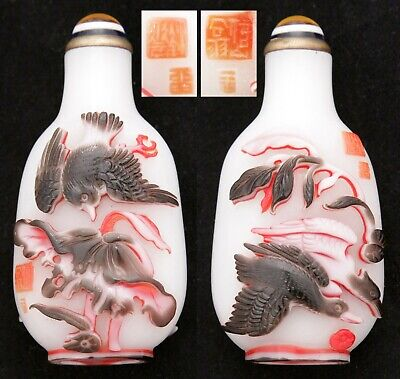 Antique Chinese Qing Peking Glass Cameo Overlay Snuff Bottle Birds Signed Marked