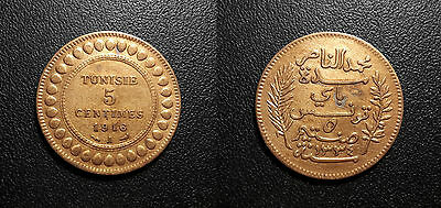 Tunisia - Protectorate French - Muhammad - 5 Cents 1916 UNC