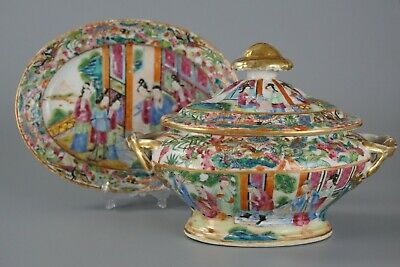 A Set of Chinese Famille Rose Porcelain Gilded Tureen, Cover and Tray / Plate