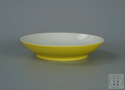 A Chinese Yellow Ground Porcelain DIsh / Plate with Six Characters Mark