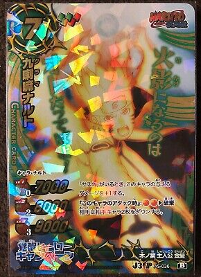 Miracle Battle Carddass Naruto Uzumaki Beast Mode J3 Promo AS-036 FOIL Card