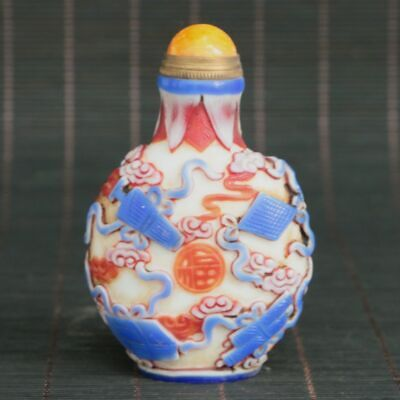 Chinese Exquisite old Beijing Glass Handmade Snuff Bottle