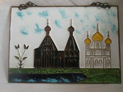 Copper Painted Wall Hanging VINTAGE ART RUSSIAN USSR Beriozka Regency