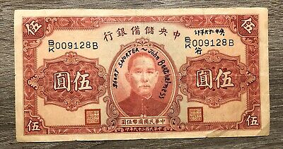 Short Snorter 1940 Chinese 5 Yuan WWII