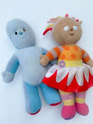 In The Night Garden Vintage Upsy Daisy And Igglepiggle Squueze For Sounds