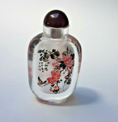 Glass inside painted snuff bottle with stopper