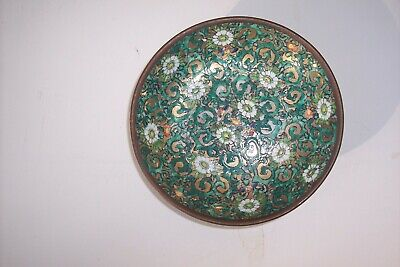 Vintage ACF Green Floral Japanese Porcelain Ware Bowl with Brass 5 1/2""