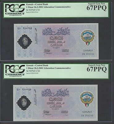Kuwait 2 Notes One Dinar 26-2-2001 PCS2Commemorative Uncirculated Graded 67