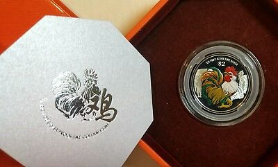 Singapore 2017 $2 year of the rooster color silver 1/4 oz in box w/coa