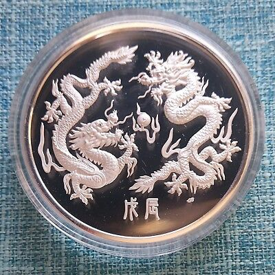 Singapore 1988 Dragon lunar 5 oz silver medal (not China lunar coin)