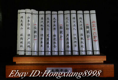 """10"""" Chinese Natural White Jade Hand-Carved Thirty Six Stratagems Words Books"""