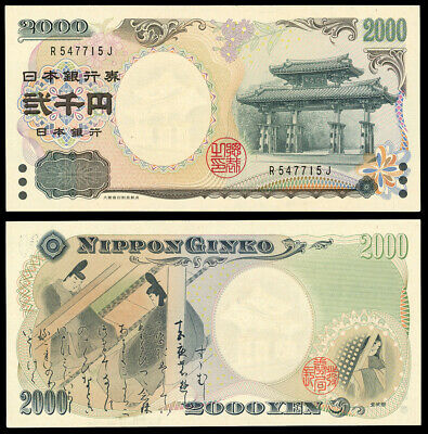 JAPAN ND (2000) 2000 Yen UNC P-103a Bank of Japan