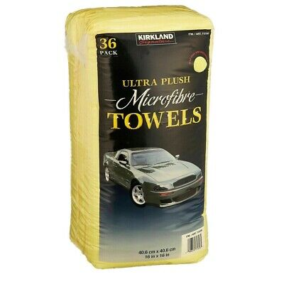 Kirkland 40cm Ultra Plush Soft Microfibre Car Polishing or Household Cloths